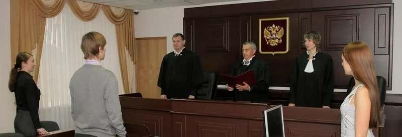 Арбитражный суд первой инстанции