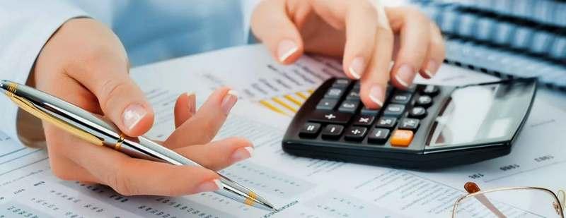 Ведение бухгалтерского учета организации