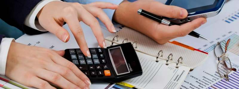 Составление бухгалтерской и налоговой отчетности