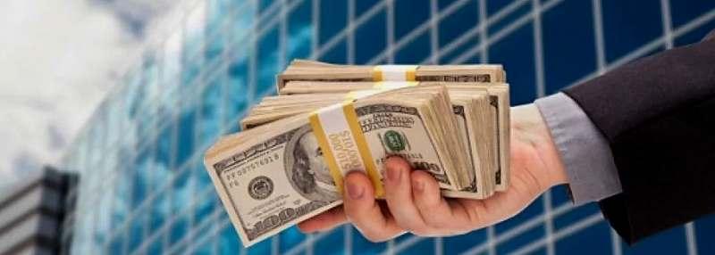 Готовые фирмы для кредита