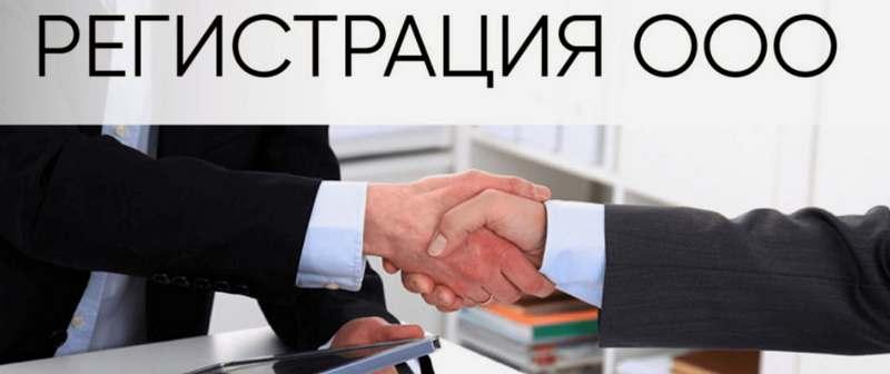 Государственная регистрация ИП под ключ