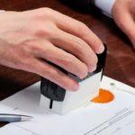Как выбрать форму собственности при регистрации предприятия?