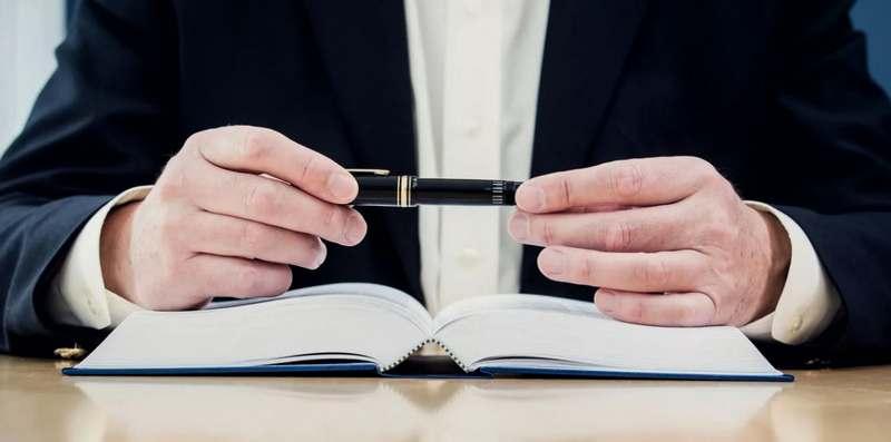 """Изменения в статью 42 Федерального конституционного закона """"О судах общей юрисдикции в Российской Федерации"""""""
