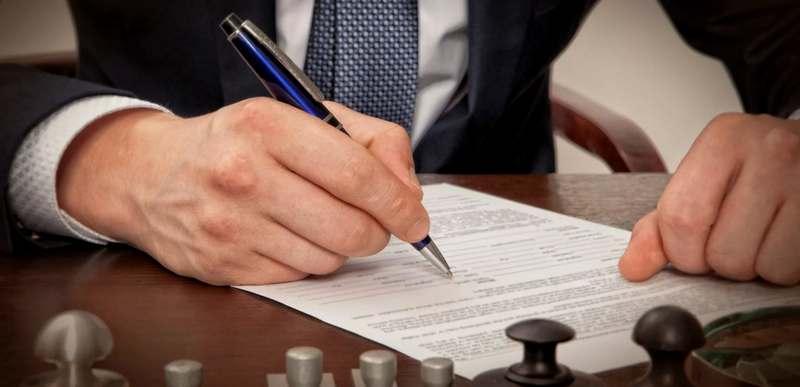 Как узнать результат регистрации юридического лица?