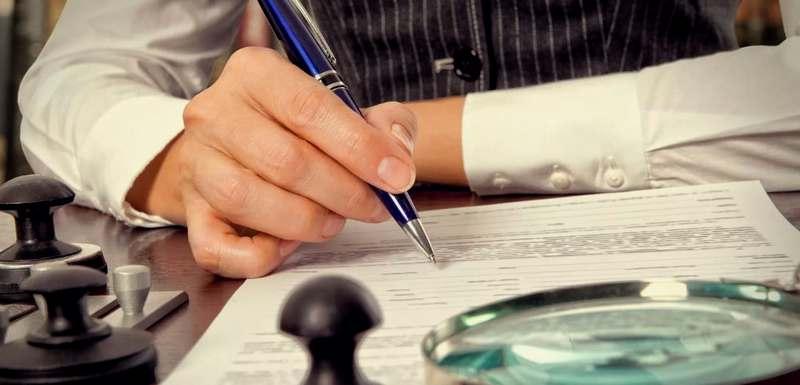 Затраты при регистрации товарного знака.