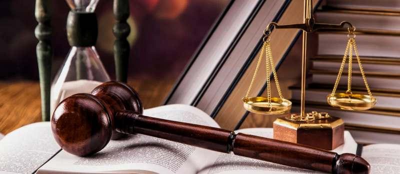 Федеральный закон № 231 ФЗ