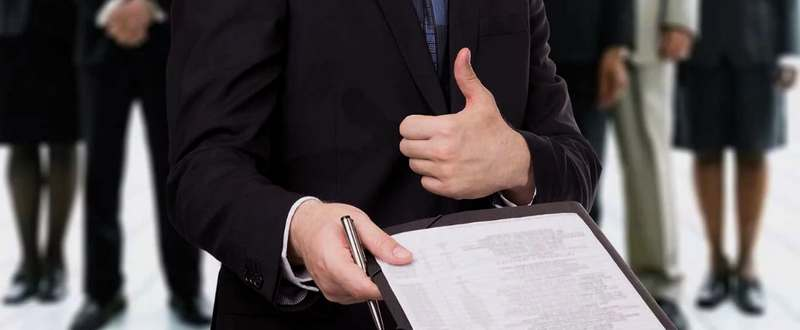 Регистрация юридических лиц через Госуслуги