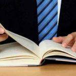 Особенности выбора и регистрации юридического адреса