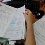 Подготовка документов для процедуры банкротства